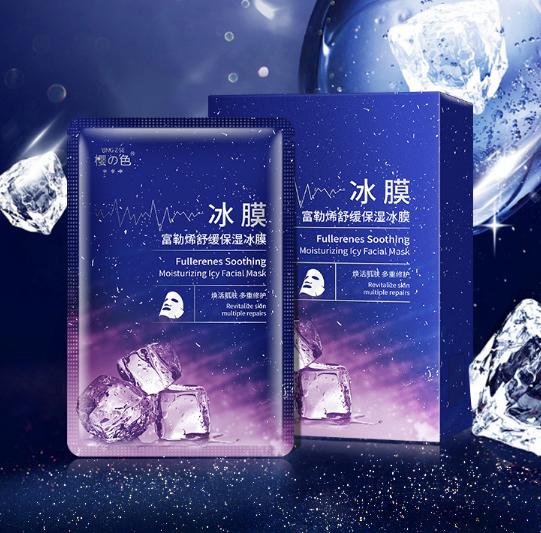 Ying-Z-Se Fullerenes Moisturizing Icy Mask Охлаждающая тканевая маска для лица с фуллеренами 30мл