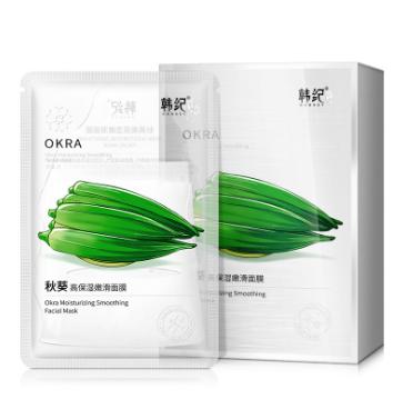 Hankey Okra moisturizing smoothing facial mask Увлажняющая маска с экстрактом окры 30мл