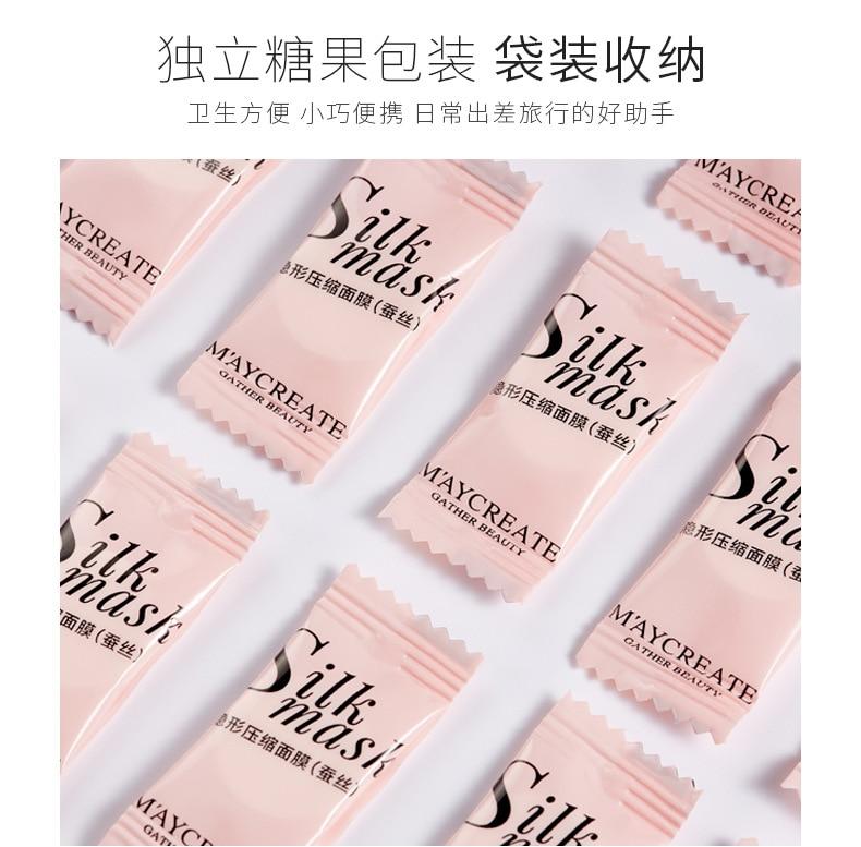 Maycreate Silk Mask Шелковая прессованная тканевая маска