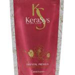 KERASYS Oriental Premium Кондиционер для волос, 500г