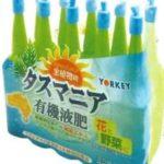 Yorkey Удобрение органическое для активизации и роста растений (цветов)  «Тасмания» 35 мл