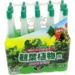Yorkey Удобрение минеральное для растений (д/активизации и роста декоративных растений) 35мл