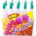 Yorkey Удобрение минеральное для растений (д/активизации роста и цветения орхидей) 35мл