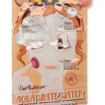 Elizavecca маска 3 этапа Aqua White Water Illuminate Mask