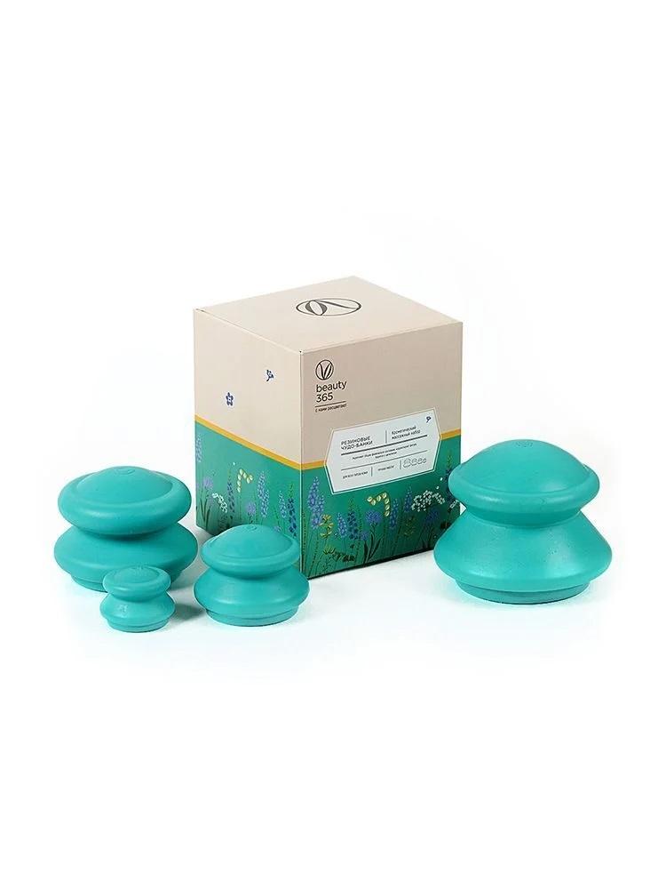 Beauty 365 Резиновые чудо-банки для вакуумного массажа 4шт