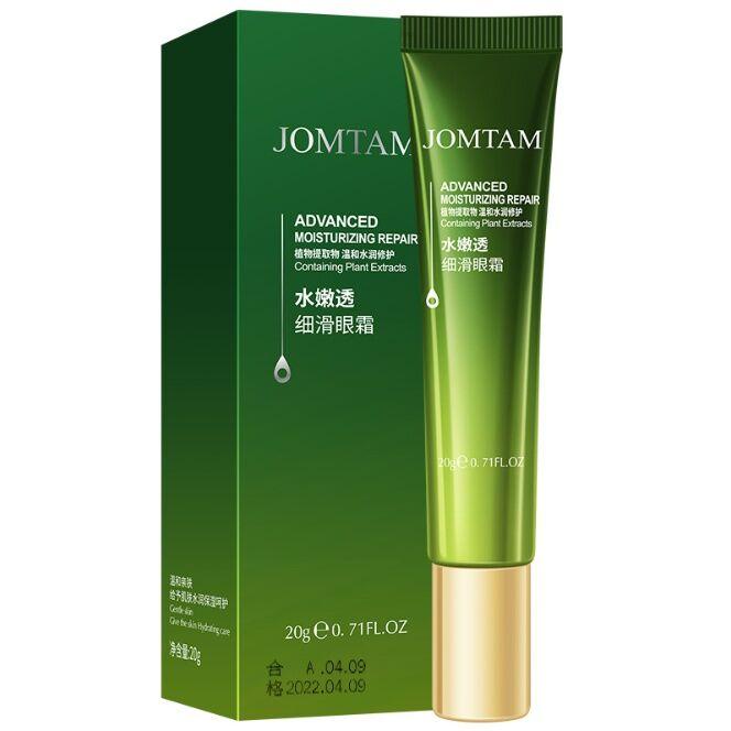 Jomtam Plant Extracts eye cream Крем для век с растительными экстрактами 20г