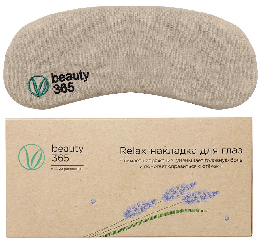 Beauty 365