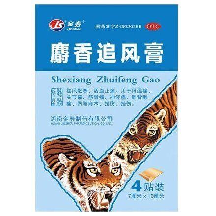 TM JS Shexiang Zhuifeng Gao Пластырь (обезболивающий), 4 шт