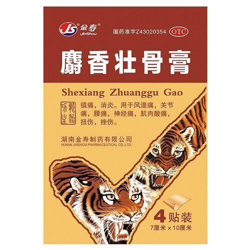 TM JS Shexiang Zhuanggu Gao Пластырь (тигровый усиленный), 4шт